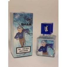 "Shaik 501, for boys ""Jack Savior"" 50ml (детский)"