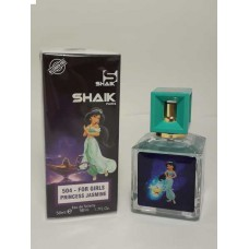 "Shaik 504, for girls ""Princess Jasmine"" 50ml (детский)"