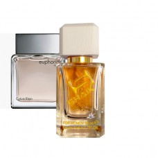 "Shaik № 37, идентичен Calvin Klein ""Euphoria For Men"", 50 ml"