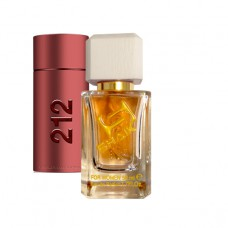 "Shaik № 25, идентичен Carolina Herrera ""212 Sexy Men"", 50 ml"