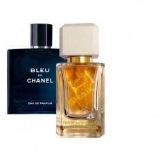 "Shaik № 19, идентичен Chanel ""Bleu de Chanel"", 50 ml"