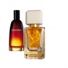"Shaik № 31, идентичен Christian Dior ""Fahrenheit"", 50 ml"