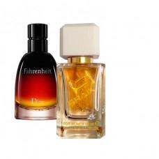 "Shaik № 141, идентичен Christian Dior ""Fahrenheit Parfum"", 50 ml"