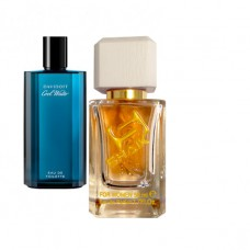 "Shaik № 43, идентичен Davidoff ""Cool Water Man"", 50 ml"