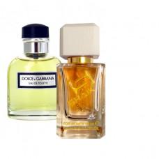 "Shaik № 53, идентичен Dolce and Gabbana ""Dolce & Gabbana Pour Homme"", 50 ml"