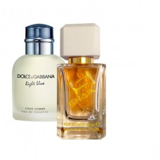 "Shaik № 49, идентичен Dolce and Gabbana ""Light Blue Pour Homme"", 50 ml"