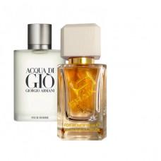 """Shaik № 57, идентичен Giorgio Armani """"Acqua di Gio Pour Homme"""", 50 ml"""