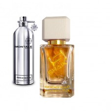 "Shaik № 145, идентичен Montale ""Fruits of the Musk"", 50 ml"