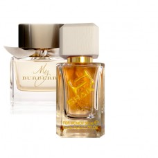"Shaik № 198, идентичен Burberry ""My Burberry"", 50 ml"