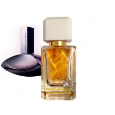 Shaik № 56, идентичен Calvin Klein «Euphoria», 50 ml
