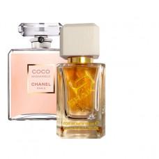 Shaik № 32, идентичен Chanel «Сoco Мademoiselle», 50 ml