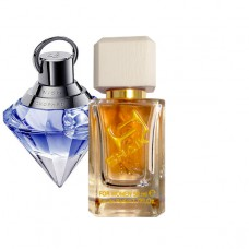 Shaik № 20, идентичен Chopard «Wish», 50 ml
