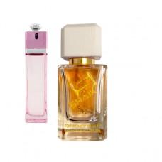 Shaik № 52, идентичен Cristian Dior «Dior Addict 2», 50 ml