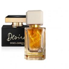"Shaik № 68, идентичен Dolce Gabbana ""The One Desire"", 50 ml"