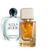 """Shaik № 84, идентичен Giorgio Armani """"Acqua Di Gioia"""", 50 ml"""
