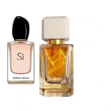 Shaik № 88, идентичен Giorgio Armani «Si», 50 ml