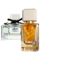 "Shaik № 104, идентичен  Gucci ""Flora By Gucci eau Fraiche"", 50 ml"
