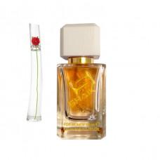 """Shaik № 142, идентичен Kenzo """"Flower By Kenzo"""", 50 ml"""