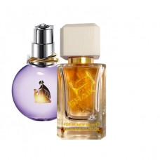 "Shaik № 138, идентичен Lanvin ""Eclat D'Arpege"", 50 ml"