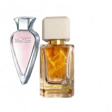 """Shaik № 162, идентичен Max Mara """"Le Parfum"""", 50 ml"""