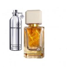 "Shaik № 204, идентичен Montale ""Vanille Absolu"", 50 ml"