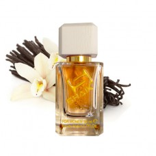 "Shaik № 158, идентичен Queen Parfum ""Special Vanilla"", 50 ml"