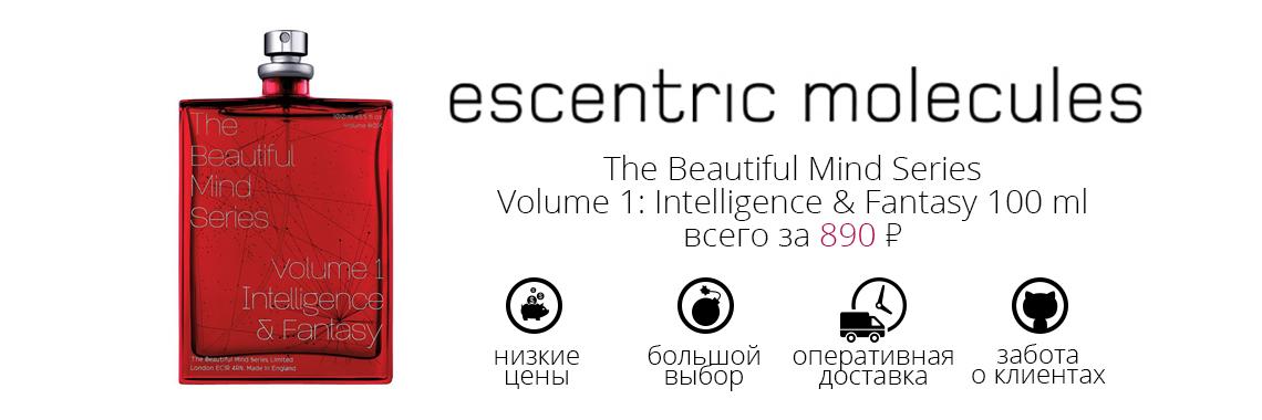 Escentric-beautiful-mind