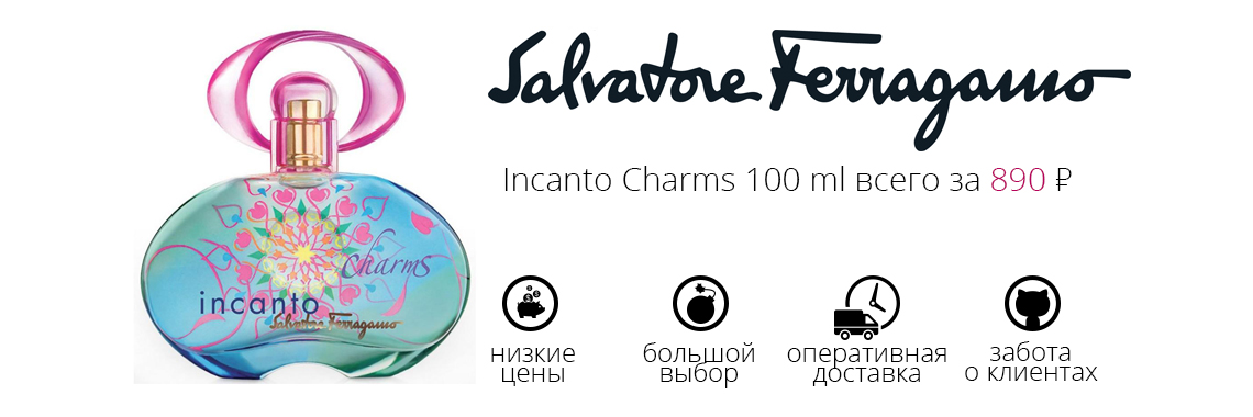 salvatore-ferragamo-incanto-charms
